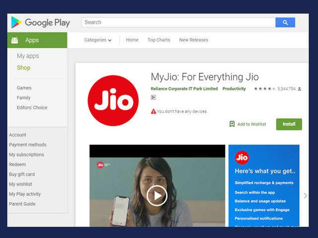 Google प्ले स्टोर पर 150 से ज्यादा फर्जी Jio ऐप, हजारों यूजर कर चुके हैं डाउनलोड