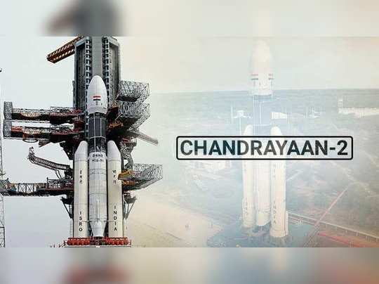 chandrayaan 2 reschedule