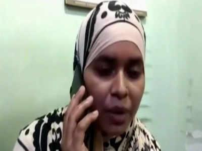 BJP मुस्लिम महिला नेता ने जताया जान का खतरा