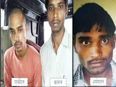 पुलिस ने जारी की फरार बदमाशों की तस्वीरें