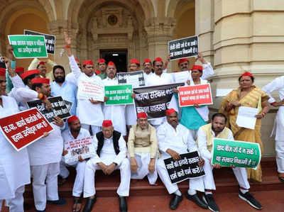 विधानभवन के बाहर एसपी नेताओं का विरोध-प्रदर्शन