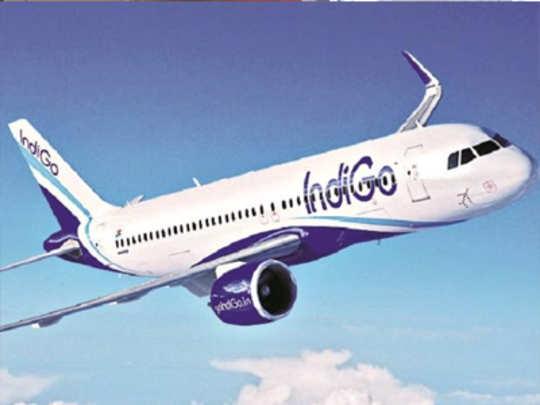 'इंडिगो'चे विमान शहरातून घेणार भरारी