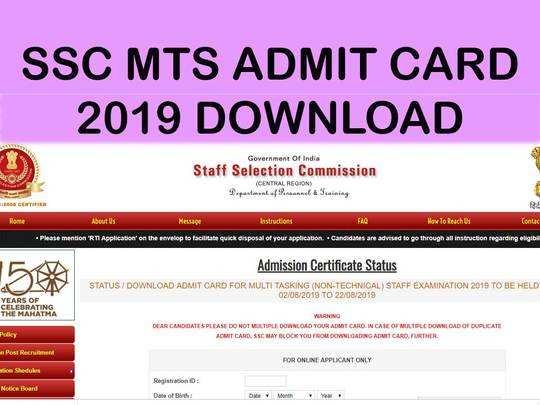 ssc-mts-card