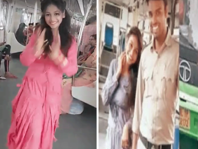 लड़की ने डीटीसी के बाद मेट्रो में किया डांस