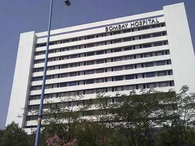 बॉम्बे हॉस्पिटल