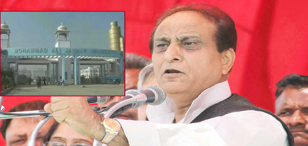 योगी आदित्यनाथ सरकार ने समाजवादी पार्टी नेता आजम खान को 'भू-माफिया' बताया