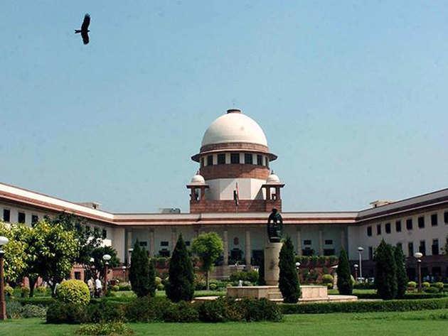 SC ने 9 महीने में फैसले का दिया निर्देश