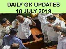 18 july 2019 gk updates know important news and event