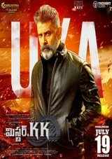 chiyaan vikram starrer mr kk telugu movie review and rating
