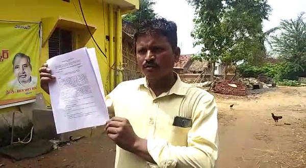 srikakulam district controversy on grama volunteer post