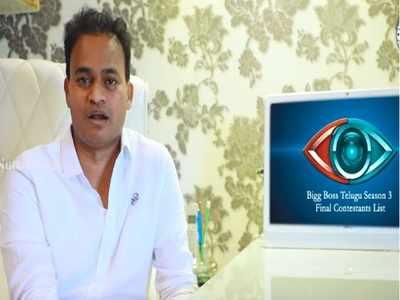 bigg boss 3 telugu contestants: Nutan Naidu: బిగ్