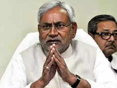 patna civil court has ordered the attaching of chief minister nitish kumar office over bank dues