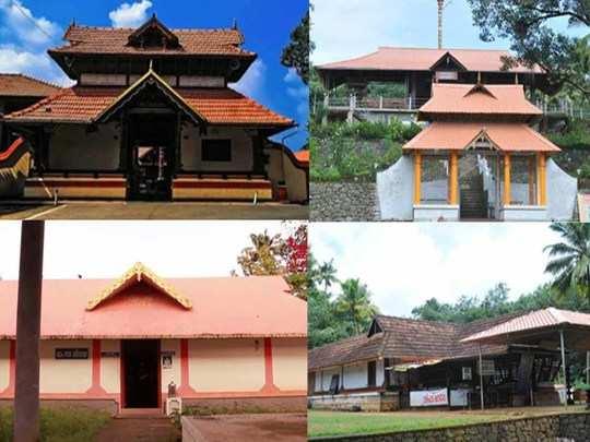 Kottayam Nalambalam News copy