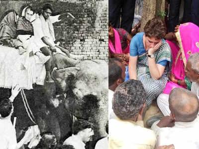 हाथी से बेलची पहुंचीं थीं इंदिरा, मिर्जापुर में प्रियंका