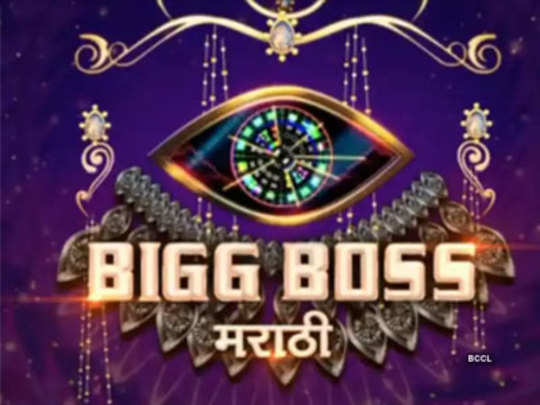 big-boss-marathi