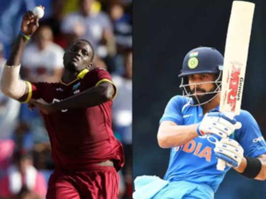 असा होईल टीम इंडियाचा विंडीज दौरा