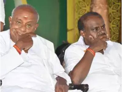 फाइल फोटो: एचडी देवगौड़ा और एचडी कुमारस्वामी