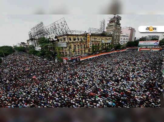 21-july-rally