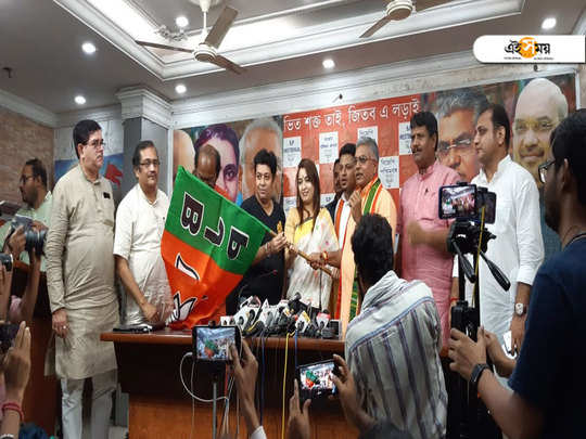 Actress Rimjhim Mitra to join BJP