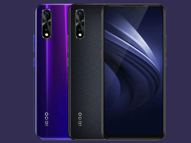 आएगा Vivo iQoo Neo का 4GB वेरियंट, TENAA पर आया नजर