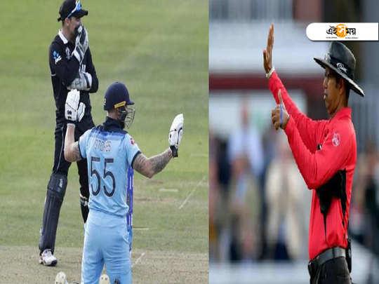 Umpire Kumar Dharmasena admits error in Cricket World Cup final 2019 between England and New Zealand
