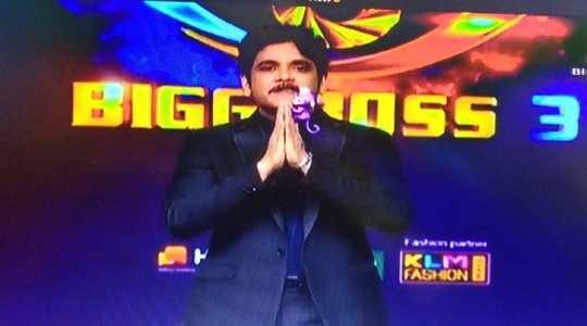 Bigg Boss Telugu Highlights: Bigg Boss Opening Ceremony: 'బిగ్