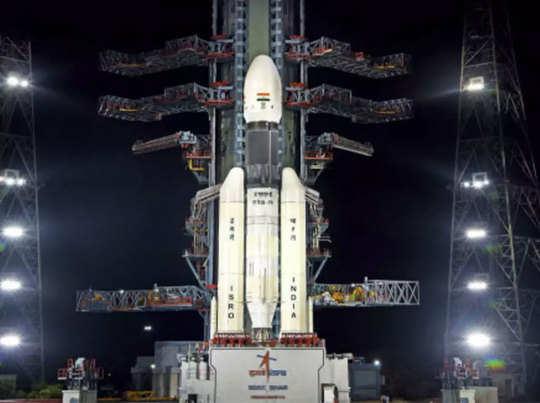 Chandrayaan-2: अपने मोबाइल और कंप्यूटर पर ऐसे देखें लाइव लॉन्च