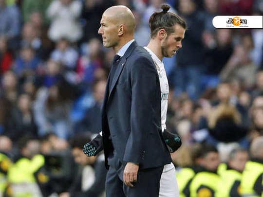zidane said that he hopes gareth bale leaves team asap