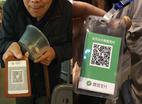 अब भिखारी भी डिजिटल, QR कोड से मांग रहे पैसा
