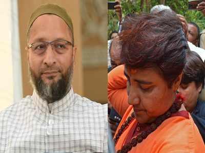 भाजपा सांसद साध्वी प्रज्ञा के शौचालय वाले बयान पर ओवैसी ने कसा तंज
