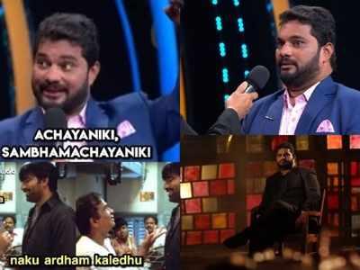 Jaffar: Tv9 జాఫర్ 'సంభ్రమాశ్చర్యం'తో