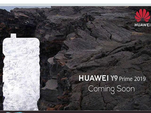 Huawei Y9 Prime 2019 जल्द भारत में होगा लॉन्च, पॉप-अप सेल्फी कैमरे से है लैस