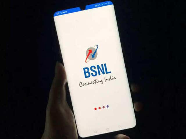 BSNL यूजर्स को झटका, इतने दिन में रिचार्ज नहीं कराया तो उड़ जाएगा सारा बैलेंस