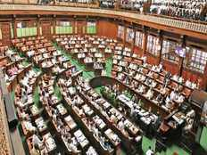 session was postponed for 10 minutes by speaker in karnataka assembly due to chaos