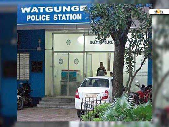 watgunge police station