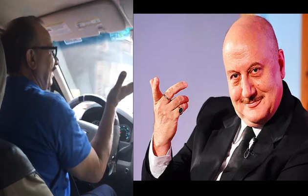 अनुपम खेर ने न्यू यॉर्क में पंजाबी कैब ड्राइवर से मजेदार बातचीत को किया शेयर