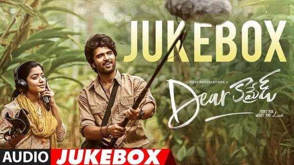 dear comrade telugu jukebox