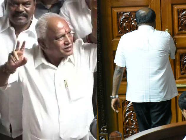 विश्वास मत में जीत के बाद विक्ट्री साइन दिखाते येदियुरप्पा और सदन से बाहर जाते कुमारस्वामी