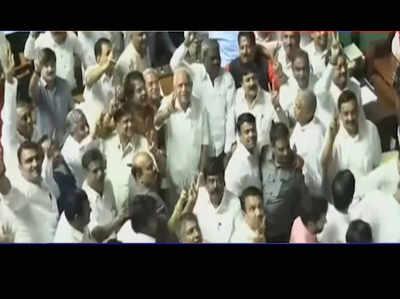 कर्नाटक: विश्वास मत हासिल नहीं कर सकी JDS-कांग्रेस सरकार