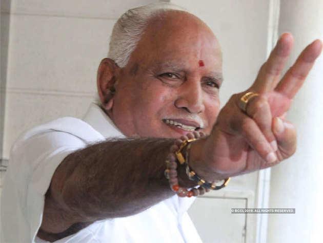 बीएस येदियुरप्पा (फाइल फोटो)