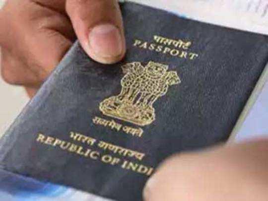 indian-passport