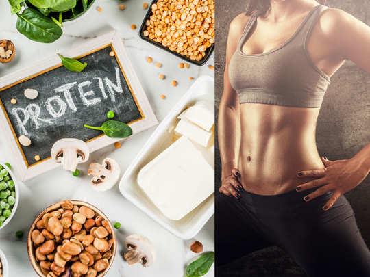 protein for muscles: मांसपेशियों की मजबूती के लिए जरूरी है प्रोटीन, इन बातों का रखें ध्यान - protein is very important for strong muscles keep these things in mind | Navbharat Times