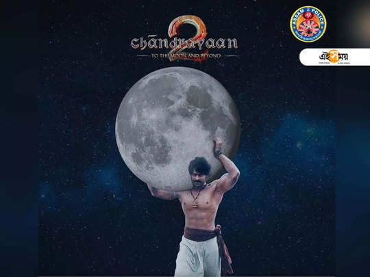 Assam Police shares a morphed posted of Baahubali featuring Prabhas to commemorate the launch of Chandrayaan 2