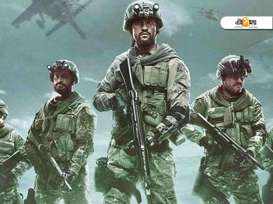 vicky kaushal's uri: the surgical strike will be rereleased on 26th july to mark kargil vijay diwas