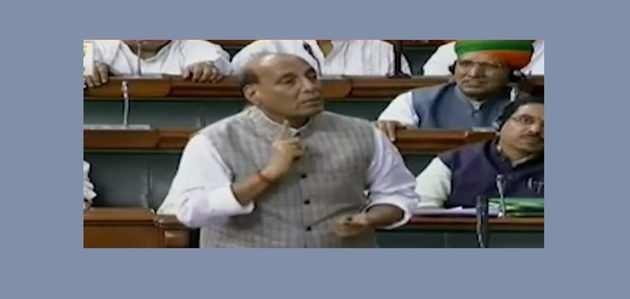 राजनाथ सिंह ने लोकसभा में दिया जवाब, बोले- मोदी और ट्रम्प के बीच कश्मीर पर नहीं हुई बात