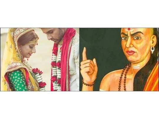 chanakya niti for successful marriage
