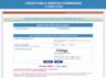 UPSC CAPF Admit Card 2019: असिस्टेंट कमांडेंट परीक्षा के ऐडमिट कार्ड जारी, यहां करें डाउनलोड
