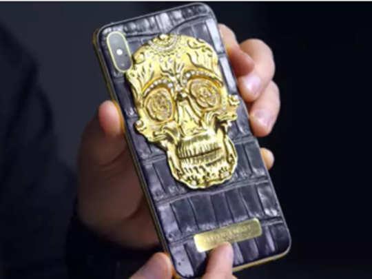 सोन्याची कवटी असलेला १५ लाखांचा आयफोन