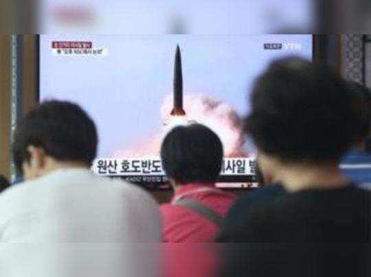 उत्तर कोरियाची चाचणी