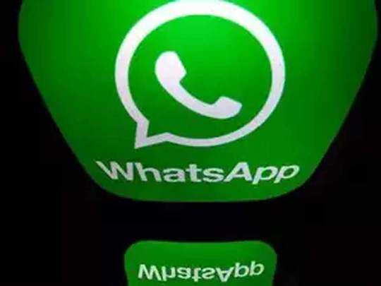 whatsapp-payment